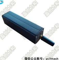 供应盈创力和无线温湿度传感器APEM-6801