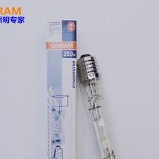 歐司朗NAV-T 150W高壓鈉燈E40