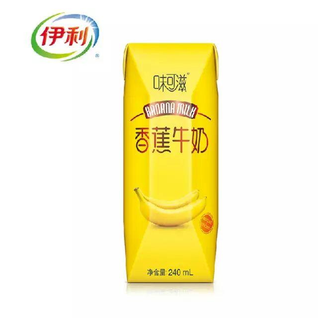伊利 味可滋牛奶 240mlx12