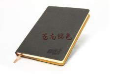 平装记事本厂家,专业定制平装本册,平装记事本价格
