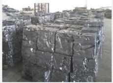 各类规格的高抗压普碳废钢