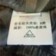 夏季品牌爆款真丝家居服100桑蚕丝短袖长裤韩版男士丝绸睡衣男套装