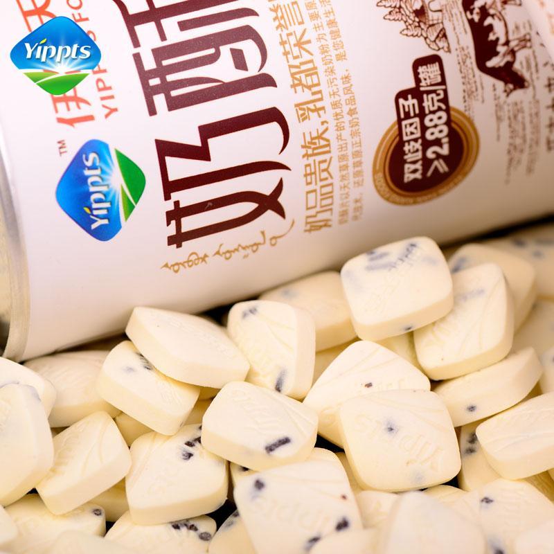 伊品天香奶酥片干吃奶片奶贝组合套餐576g内蒙古特产休闲零食     牛初乳   巧克力
