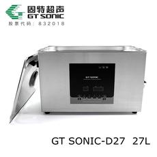 实验室试管玻璃超声波清洗设备GTSONIC-D27