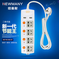 D40GDU独立开关控制USB插口分控接线板多功能多用型安全节能转换器 插座新国标纽曼耐寻求经销代理