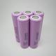 批发供应 ICR18650-30B 进口锂电池 价格实惠