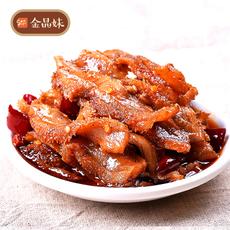 特色麻辣零食重庆小吃特产卤味熟食香辣休闲零食冷吃牛肚