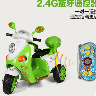 三乐儿童电动摩托车三轮车带遥控宝宝摩托车大号小孩玩具童车男女