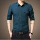 男装纯棉男士长袖衬衫 韩版衬衫修身男式衬衣 男衬衫批发205