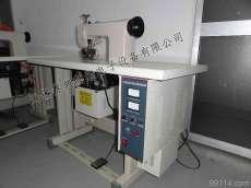 超声波无纺布炭包缝合机