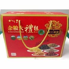 龙江留香精品杂粮大礼包 十种杂粮 五谷杂粮粥 过节送朋友 一盒包邮