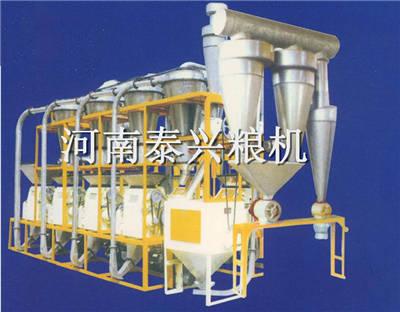 小型小麦磨面机-石磨磨面机