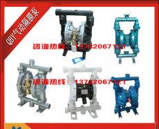 隔膜泵,自吸式隔膜泵,全网**隔膜泵价格,隔膜泵口径