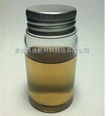 供应 GTO-802L氧化石墨烯溶液