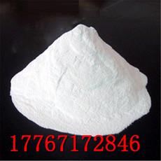 塑料橡胶纺织用阻燃填充剂纳米氢氧化铝Al(OH)3
