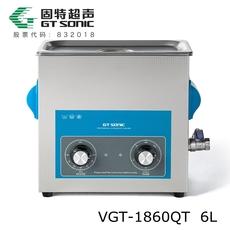 供应实验室超声波清洗机VGT-1860QT