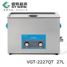 固特超声VGT-2227QT不锈钢机械超声波清洗机