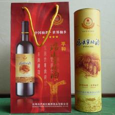 福建平和特产芦溪红蜜柚酒精品礼盒装