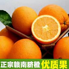 预售正宗江西赣南脐橙,可一件代发