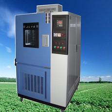 上海高低温湿热试验箱厂家