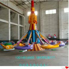 共创辉煌乘梦飞翔 儿童游乐设备厂家 郑州隆生自控飞机