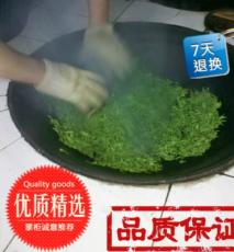 新茶2014三级碧螺春茶农直销茶叶东山碧螺春新茶采摘时间4.8~4.12