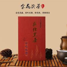 定聚兴黑茶 安化黑茶 980g金花茯茶 (特价)