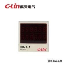 欣灵计数器 HHJ5-A 计数器 数显计数继电器 AC220V