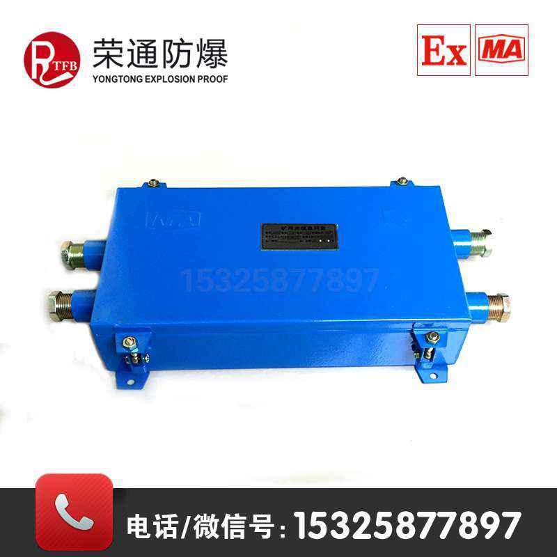荣通正品 FHG4二进二出矿用光纤接线盒 JHHG本安光缆接线盒