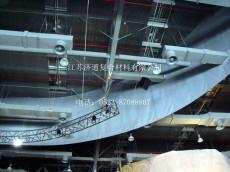 厂家直供济通A1级优质挡烟垂壁防火布