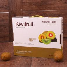 猕猴桃精品礼盒包装箱 可支持定制