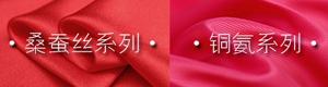 中国丝绸产业网