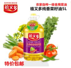 禧又多纯香菜籽油农家自榨一级食用纯菜油特价包邮压榨非转基因5L