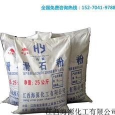 专业生产销售化工类滑石粉保质保量