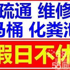 黄江专业疏通厕所.下水道 清理化粪池
