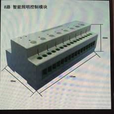 上海继一MTN647595智能照明模块图片