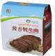 天玛生态 西部特产正宗酱香味牦牛肉 真空包装休闲零食酱牛肉