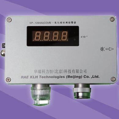 SP-1204A一氧化碳气体检测报警仪 华瑞SP-1204A一氧化碳气体检测报警仪