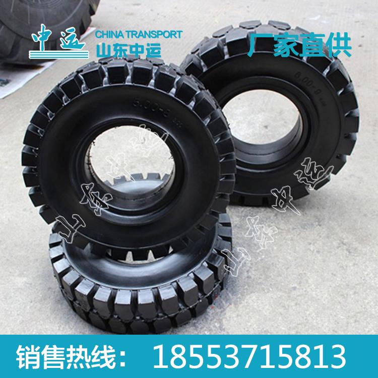 实心叉车轮胎供应商 实心叉车轮胎价格