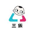 安徽省舒城三乐童车有限责任公司