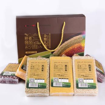 专业生产东北五谷杂粮耕者良品杂粮礼盒 10盒装优质朝阳绿色杂粮