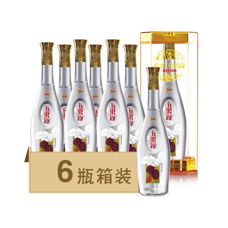 供应 新疆天然水果酒