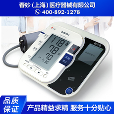 现货批发欧姆龙智能电子血压计HEM-7080 IC 智诊通