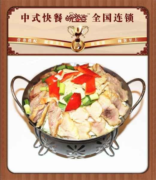 农家肉锅仔-皖香客大食堂中式快餐连锁图片
