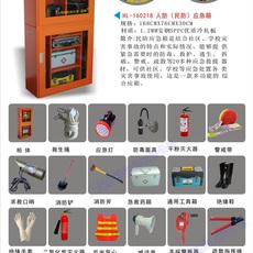供应启裕HL-160218优质冷扎板人防应急箱