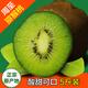 陕西周至正宗猕猴桃 精挑细选出的原生态奶油心果子 5斤包邮