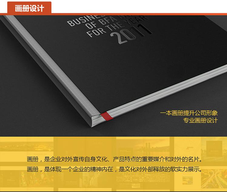 归云堂画册设计 广告产品宣传册海报折页平面设计