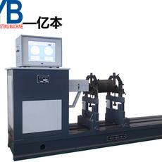 小型马达转子平衡机  质量保证 动平衡机生产商