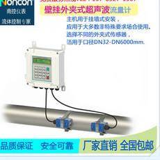 插入式便携式超声波流量计流体振荡流量计自来水冷却水