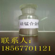 硅锰合金粉1